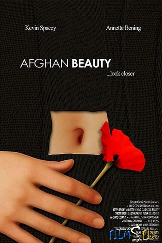 Afghan Beauty parodie